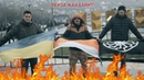 Полицаи против украинского флага, КОЛОВРАТА, черного солнца и ИМПЕРКИ! Русский марш 2018 Пенза
