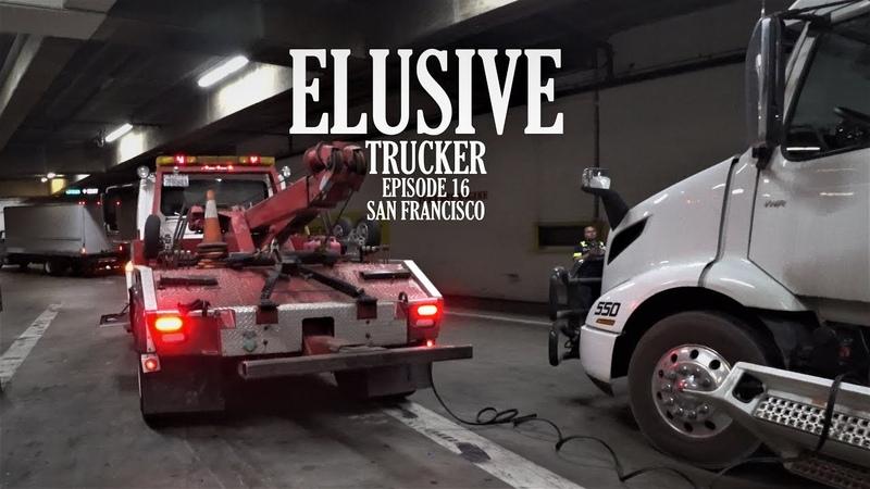 Ep.16 Дальнобой США Сломался новый трак Volvo в даунтауне Сан Франциско Обзор Volvo VNR