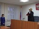 В Курске вынесен приговор по громкому делу