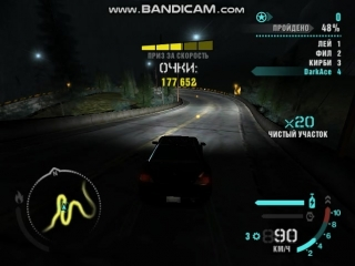NFS Carbon Drift