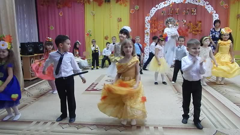 октябрь 2018г внучка Даша в садике Осенний бал