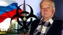 😮 Зачем они так позорятся 🏰 Русский флаг в Солсбери.