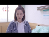 Внимание, любовь! | Attention, Love! | Shao Xi Li Zheng Wo Ai Ni - 6 серия