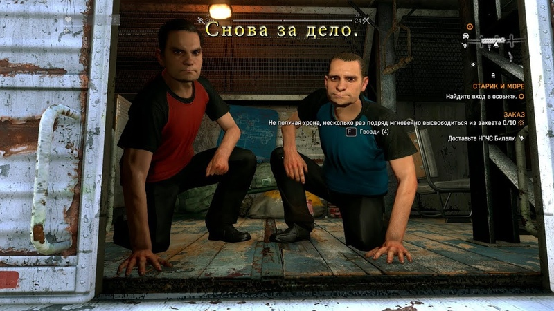The Following Dying Light прохождение Зомби апокалипсис Dying Light