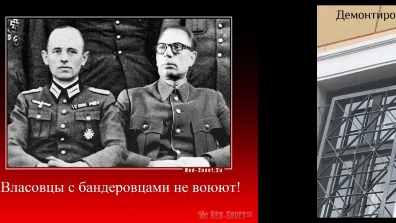22 июня 1941.Русские генералыказаки и пр.воевавшие на стороне Германии в ВОВ.1941-1945