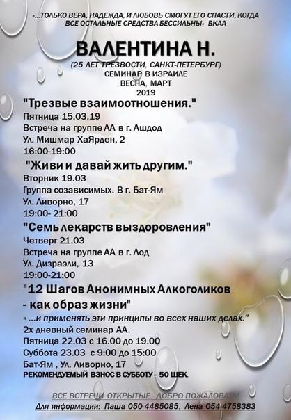 КТО - Валентина Новикова