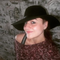 Берёзкина Анастасия