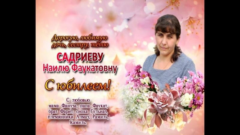 03-09-18 Садриеву