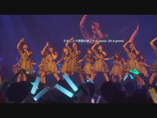 [BD] MM '18 ♪ A gonna (We are Morning Musume 2018)
