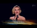 Полина Гагарина - Так дымно (26.01.2018)