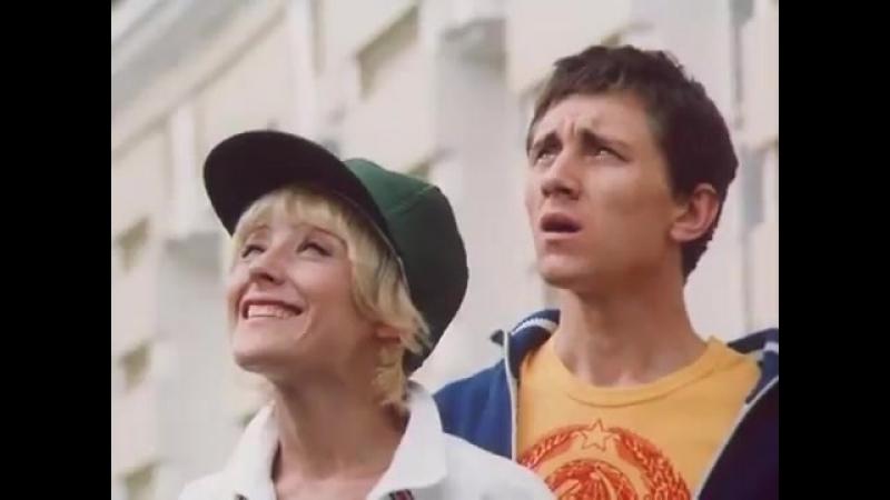 Vlc-chast-06-2018-10-08-13-h-4 серия Гостья из будущего-1984-god-film-made-sssr-temp-scscscrp