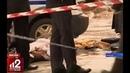 Костя Большой главарь ОПГ ответит за 50 убийств