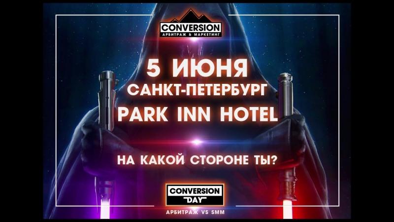 Видео приглашение на конфу от Дарта Вейдера