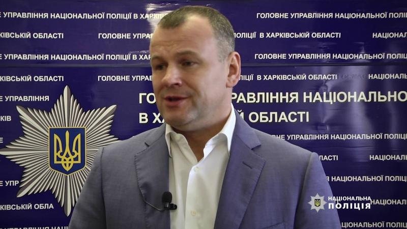 Харківська поліція розкрила жорстоке вбивство колишнього працівника міліції