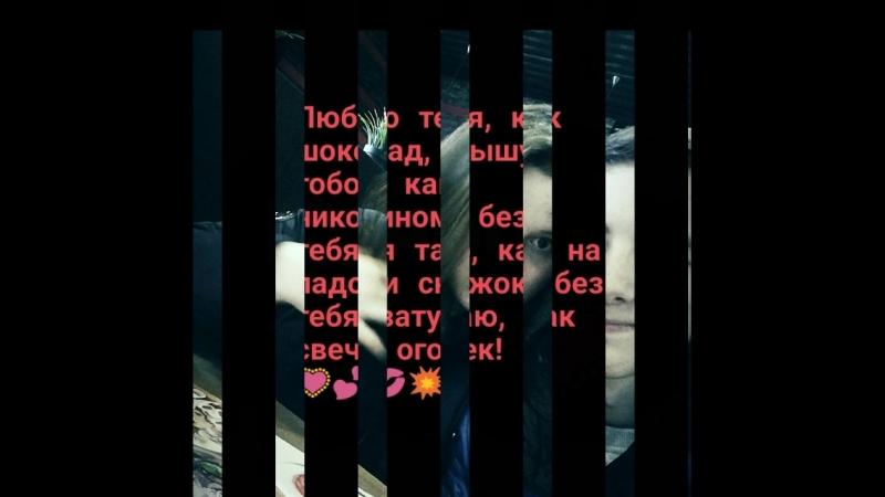 Любить не грех Любить не стыдно Скрывать смешно Когда всё видно
