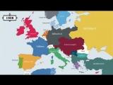 2400 лет - - Европа за 2400 лет - изменения - государства, правители, границы - От Древнего Рима до Евросоюза - Наглядно.
