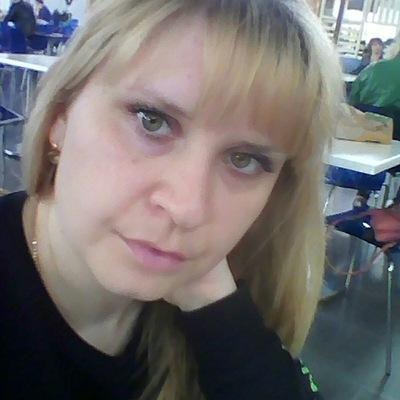 Екатерина Солодкова