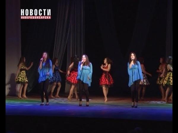 В Новочебоксарске состоялся праздничный концерт для людей с ограниченными возможностями