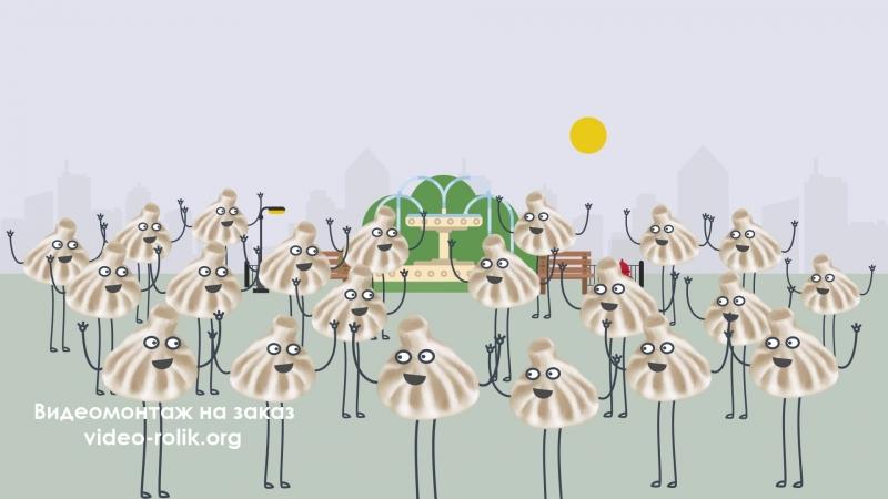 Танец хинкали: анимационный видеоролик