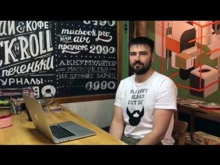 Вырасти в 3 раза: Алексей Бородин о работе с наставниками