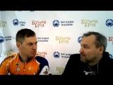 Интервью с участниками - Андрей (