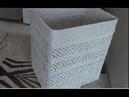 Ажурное плетение бельевой корзины Как сделать и начать плетение с картонного дна