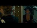 Невидимка - Русский трейлер (в кино с 5 июля)