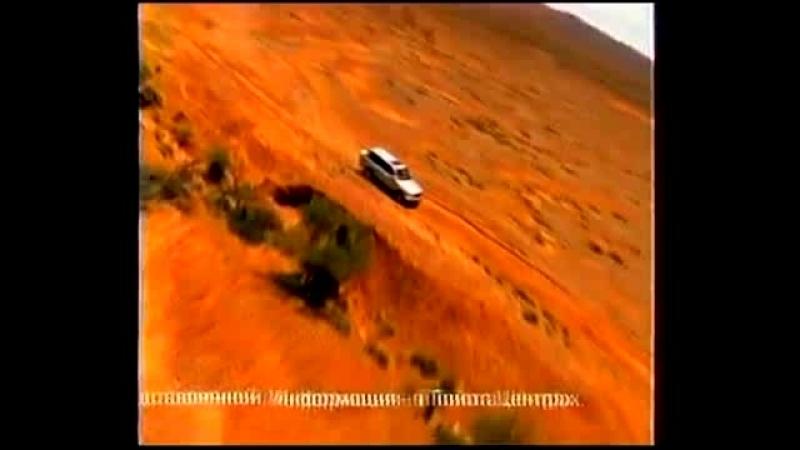 (staroetv.su) Реклама (НТВ, 29.02.2000) MacCoffee, LG, Пенталгин, Toyota Land Cruiser 100, Zanussi, Miss Magic, НТВ-Плюс