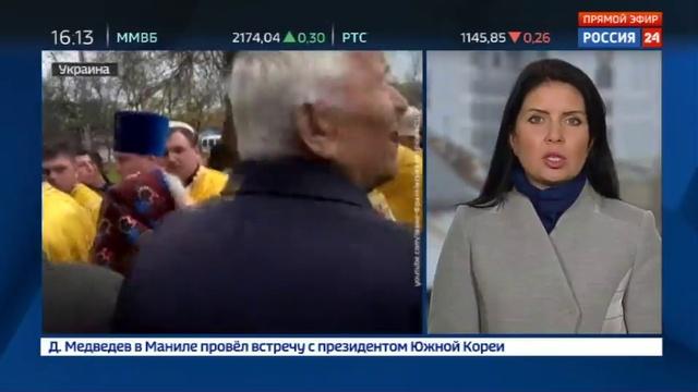 Новости на Россия 24 • Не поделили храм: две церковные общины воюют за здание Свято-Успенского собора