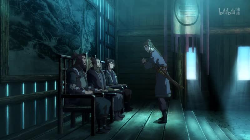 Meng Qi Shi Shen 4 серия русская озвучка Shoker / Моя жена богиня еды 04