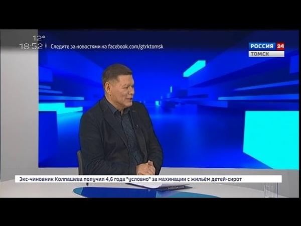 Интервью с членом Русского географического общества Максимом Звереввым