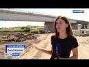 Без единого шва_ железная дорога в обход Краснодара будет сдана через месяц