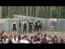 Танцы котики 4 отряд