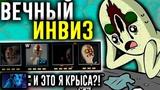 SCP-173 ВЕРНУЛСЯ - НОВЫЙ ПАТЧ - САМЫЙ СИЛЬНЫЙ ГЕРОЙ | ALCORE в BIRZHA MEMOV DOTA 2