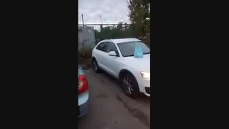 Обутово