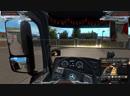 Euro Truck Simulator 2. ДОРОЖНЫЕ ВОЙНЫ!