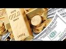 Россия объяснила почему ее золотой запас хранится не в США