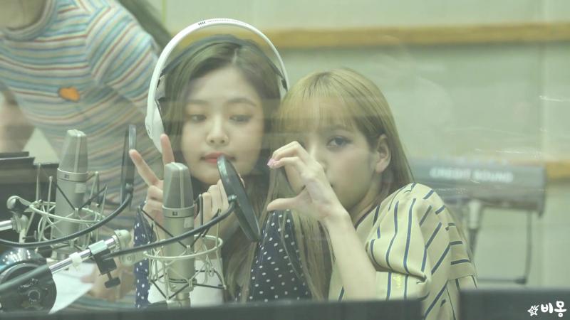 180618 JENNIE LISA @ KBS Cool FM Volume Up Radio