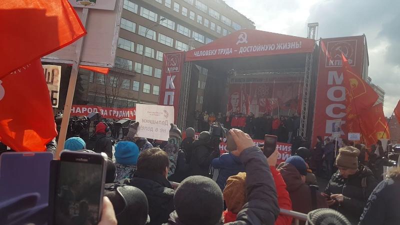 Николай Платошкин: Выступление на митинге За смену социально-экономического курса