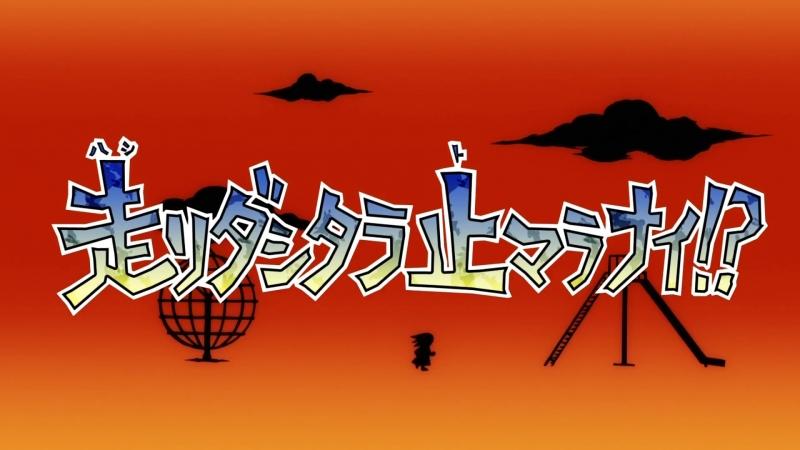 Katte ni Kaizou Киберэгоист Кайдзо - 01 [Persona99.GSG]