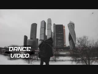 Тима Белорусских - Возвращаться уже поздно (Танец под песню. Танцы. Dance. Freestyle. Крутой танец.)