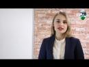 Новости УрГПУ Выборы ректора Школа профессионального успеха Шанс