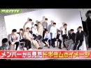 [180317] Seventeen (세븐틴) TV (ep. 2) @ Abema TV