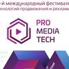 ProMediaTech: технологии продвижения и рекламы