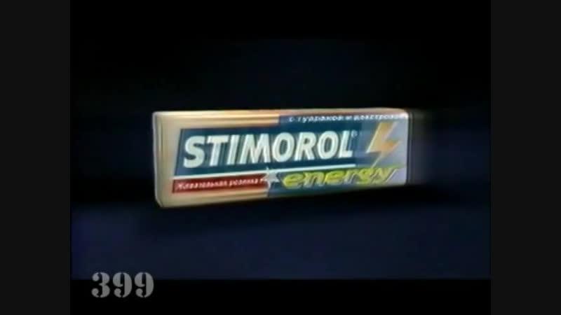 Реклама и анонс (ОРТ,30.04.2000) (02)