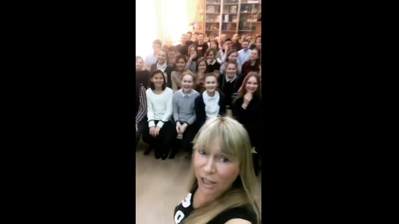 Ропшинская Школа