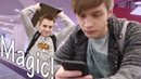 3 ФОКУСНИКА.Burger King/Vlog