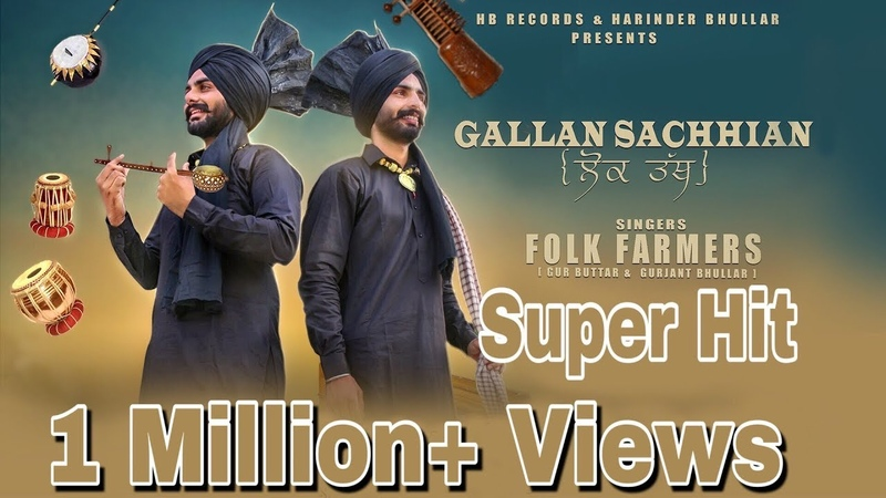Gallan Sachhian (Full Video) ਲੋਕ-ਤੱਥ | Folk Farmers | Gur Buttar Gurjant Bhullar | HB Records