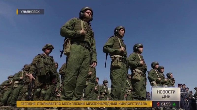 Контрольная проверка 31 ОДШБр: кадры учений ВДВ в Ульяновске