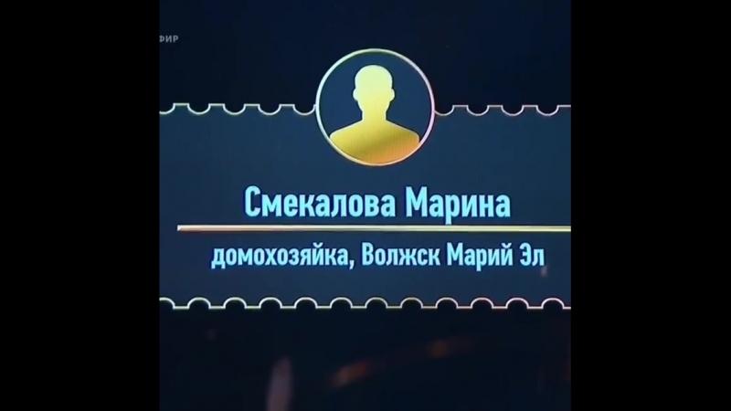 Жительница Волжска выиграла в передаче «Что Где Когда» 25 тысяч рублей. Выпуск вышел в эфир первого канала в воскресенье, 16